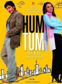 Hum Tum (2004) Songs Lyrics