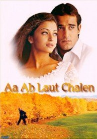 Aa Ab Laut Chalen (1999) Songs Lyrics