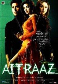 Aitraaz (2004) Songs Lyrics