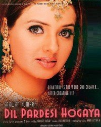 Dil Pardesi Ho Gayaa (2003) Songs Lyrics