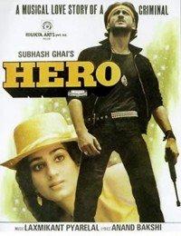 Hero (1983) Songs Lyrics