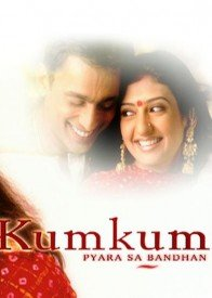 Kumkum: Ek Pyara Sa Bandhan (2002) Songs Lyrics