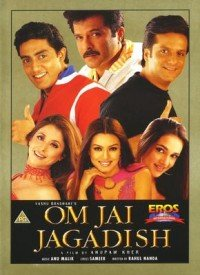 Apni Maryada Hai Lyrics | Om Jai Jagadish (2002) Songs