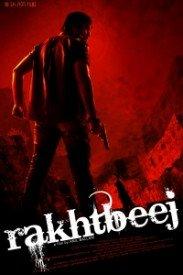 Rakhtbeej (2012) Songs Lyrics
