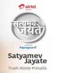 Satyamev Jayate (2012) Songs Lyrics