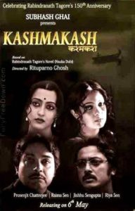 Kashmakash (2011)