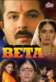 Beta (1992) Songs Lyrics