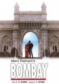 Bombay (1995) Songs Lyrics