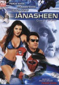 Janasheen (2003) Songs Lyrics