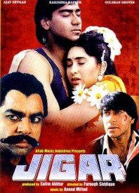 Jigar (1992) Songs Lyrics