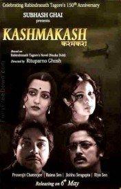 Kashmakash (2011) Songs Lyrics