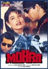 Mohra (1994) Songs Lyrics