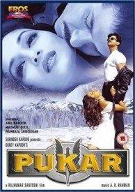 Pukar (2000) Songs Lyrics