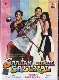 Saajan Chale Sasural (1996) Songs Lyrics