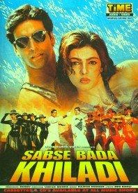 Sabse Bada Khiladi (1995) Songs Lyrics