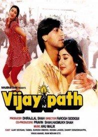 Vijaypath (1994) Songs Lyrics