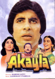 Akayla (1991) Songs Lyrics