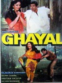 Ghayal (1990) Songs Lyrics