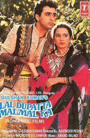Lal Dupatta Malmal Ka (1989) Songs Lyrics