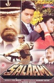 Salaami (1994) Songs Lyrics