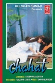 Chahat (1995) Songs Lyrics