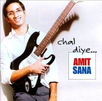 Chal Diye (2005) Songs Lyrics