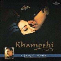 Khamoshi (2002) Songs Lyrics