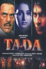 Tada (2003) Songs Lyrics