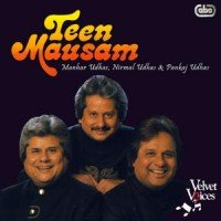 Teen Mausam (1992) Songs Lyrics