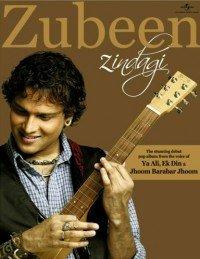Zubeen Zindagi (2007) Songs Lyrics