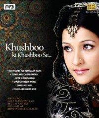 Khushboo Ki Khushboo Se (2009) Songs Lyrics