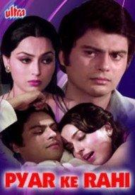Pyar Ke Rahi (1982) Songs Lyrics
