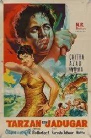 Tarzan Aur Jadugar (1963) Songs Lyrics