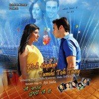Woh Sapan Tumhi Toh Thay (2013) Songs Lyrics