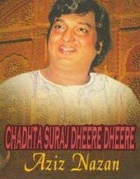 Chadhta Suraj (2012) Songs Lyrics