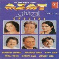 M S M T Ghazal Special (1995) Songs Lyrics