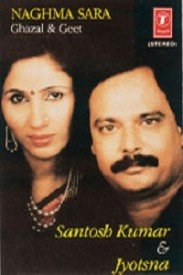 Naghma Sara (1989) Songs Lyrics