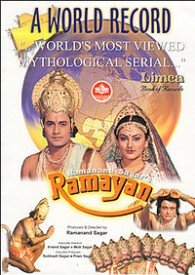 Su Ramayan Title Intro Song – Grcija