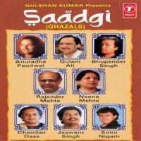 Tu Nahin To Teri Yaad Sahi Lyrics | Saadgi (1995) Songs Lyrics