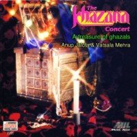 The Khazana Concert (2005) Songs Lyrics