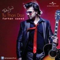 Tu Thodi Dair (2013) Songs Lyrics