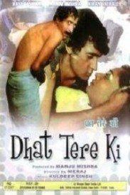 Dhat Tere Ki (1983) Songs Lyrics