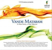 Vande Mataram (1997) Songs Lyrics