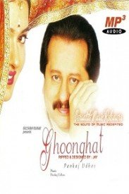 Ghoonghat (2001) Songs Lyrics