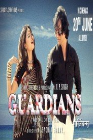 Guardians (2014) Songs Lyrics