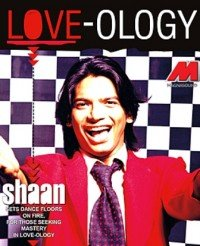 Love-Ology (1997) Songs Lyrics