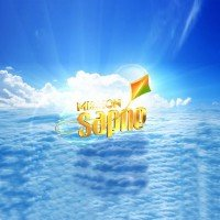 Mission Sapne (2014) Songs Lyrics