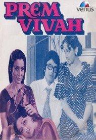 Prem Vivah (1979) Songs Lyrics