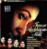 Tumse Ankhiyan Mili (2011) Songs Lyrics