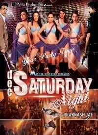 Dee Saturday Night (2014) Songs Lyrics